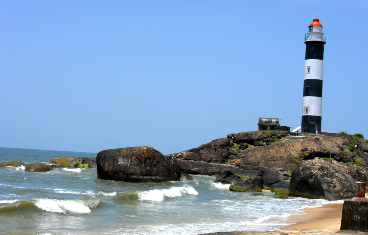 Udupi Tour